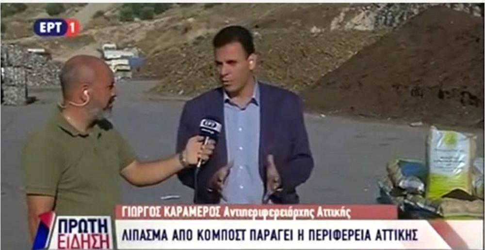 Lipasma_Aporrimata